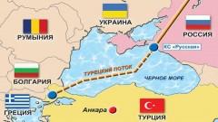 «Турецкий поток» может быть разморожен в течение месяца