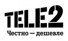 Tele2 предоставляет бонус за переход от другого оператора с сохранением номера