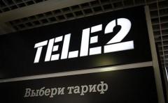 Абонентам Tele2 в Краснодарском крае и Республике Адыгее стал доступен веб-чат