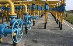 Украинский суд отклонил жалобу «Газпрома» о штрафе в 3 млрд долларов