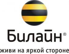 ПАО «ВымпелКом» объявляет финансовые и операционные результаты за второй квартал 2016 года