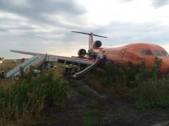 В Уфе пассажирский самолет выкатился за пределы взлетно-посадочной полосы