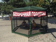 Похищенный на Ставрополье коммунист Абрамян нашелся и объявил голодовку