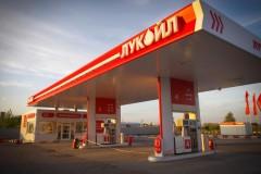 «Лукойл» обеспечит Кубань основными видами нефтепродуктов