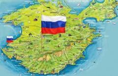 Сирия признала Крым российским