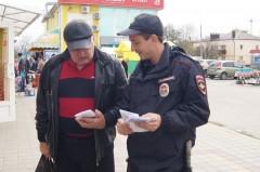 В Новокубанском районе полицейские провели акцию «Нет коррупции!»