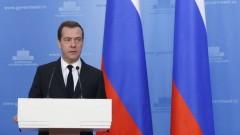 Медведева эвакуировали из Сколково из-за хлопков и последующего возгорания