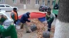 ЧП в Волгограде: дворники сметали листву и складывали в российский флаг