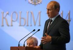 Крымский Владимир Путин не сменит фамилию за iPhone 7
