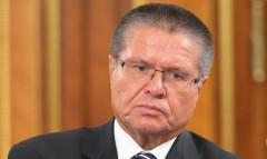 Басманный суд Москвы арестовал дом и земли Улюкаева