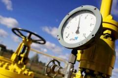 Началась подача газа в Крым с материковой части России