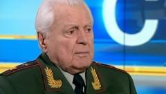 Руководство Минобороны РФ простилось с маршалом артиллерии Владимиром Михалкиным