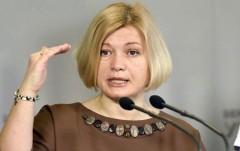 Зампредседателя Верховной Рады Украины перепутала ЕС и Россию