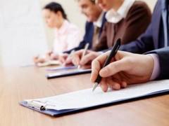 В Краснодаре стартовал конкурс на получение субсидий некоммерческими организациями