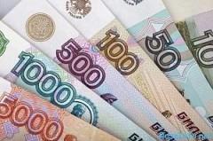 В 2016 году собственные доходы Кубани составили 228 млрд рублей