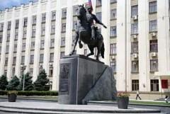 В 2017 году Кубань выделила на содействие занятости населения 113 млн рублей