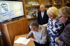 На Кубани пройдут юбилейные мероприятия к 90-летию Виталия Бакалдина