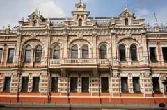 В Краснодаре стартует образовательный проект «Экология в музее»