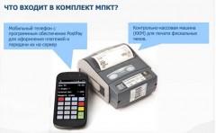 Ставропольских почтальонов начали оснащать мобильными платежно-кассовыми терминалами (МПКТ)
