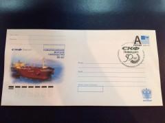 Почта России выпустила конверт к юбилею Новороссийского морского пароходства