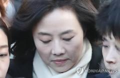 Министр культуры Южной Кореи арестована за превышение должностных полномочий
