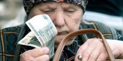 Топилин: Реальный размер пенсий будет снижаться