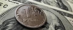 Греф высказался о перспективах рубля в 2017 году