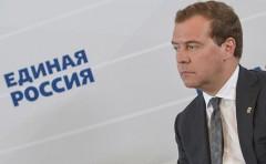 Медведева вновь избрали председателем «Единой России»