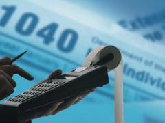 В Таганроге выявлен факт уклонения от уплаты 12 млн рублей налогов