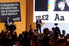 Tele2 создает другие правила