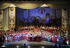 Фестиваль детских фольклорных коллективов «Кубанский казачок» стартует 4 февраля