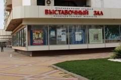 В Краснодаре откроется выставка современной фотографии «Человек/Природа: трудности перевода»