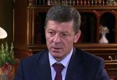 Дмитрий Козак отказался от переименования набережной в его честь
