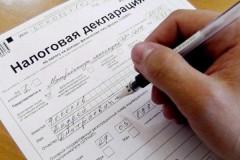 В Краснодарском крае стартовала декларационная кампания