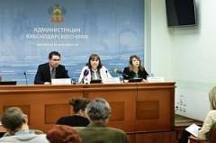 На Кубани стартует масштабная акция по профилактике онкозаболеваний