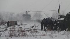 Берлин обвинил не Москву, а Киев в обострении ситуации в Донбассе
