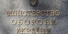 Киев обвинил Москву в обстреле самолета над Черным морем