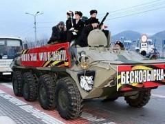 В Новороссийске стартует Всероссийская военно-патриотическая акция «Бескозырка»
