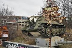 В Минобороны РФ прокомментировали ситуацию вокруг создания в Севастополе парка «Патриот»