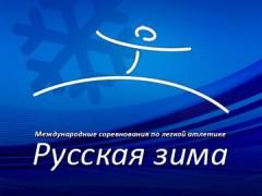 Кубанский прыгун в длину Артем Примак обновил лучший результат легкоатлетического сезона России