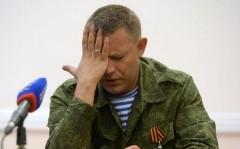 Захарченко собирает экстренное совещание из-за убийства Михаила Толстых