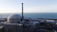 Во Франции на АЭС прогремел взрыв