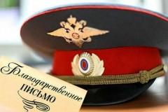 Жительница Петербурга поблагодарила полицейских за помощь ее престарелой маме