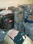 Донские пограничники задержали контрабандиста с Украины