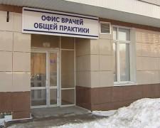 В Новокубанском районе открылся новый офис врача общей практики