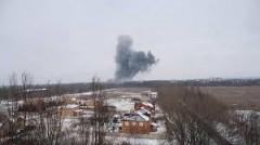 В Донецке прогремел взрыв на химзаводе