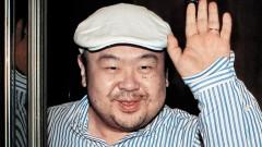 В Малайзии скончался брат Ким Чен Ына