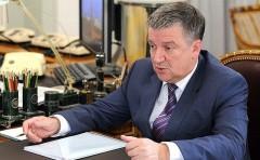 Глава Карелии решил уйти в отставку