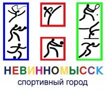В Невинномысске стартовал чемпионат по баскетболу среди мужчин