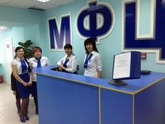 Донские МФЦ увеличат долю предоставляемых федеральных услуг